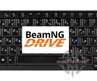 juego de Gestión BeamNG Drive: métodos abreviados de teclado