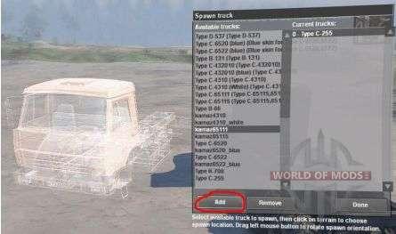 Camión spawing en los Terrenos de prueba
