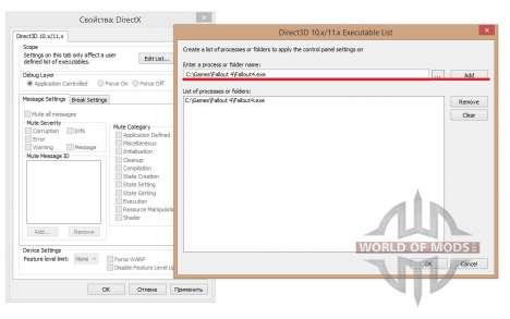 Especificar la ruta de acceso al archivo de juego