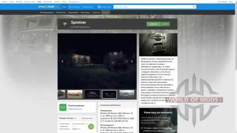 Spintires en magasin de Mail.ru Games