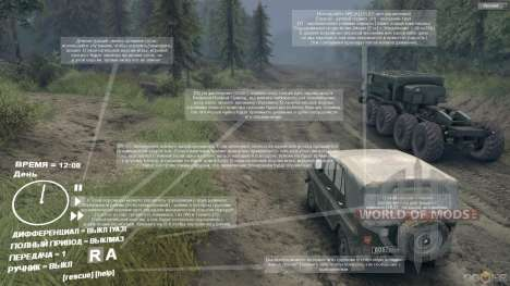 SpinTires Tech Demo v1.3 (June 06.06.13) RUS ENG
