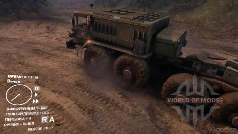 SpinTires Tech Demo v1.1 (13 de mayo) 2013 RUS y