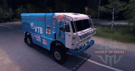 KAMAZ MASTER 4911 Dakar Rally para Spin Tires