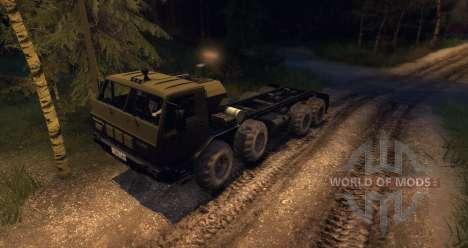 KrAZ 6316 Siberia Beta para Spin Tires