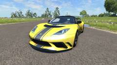 Lotus Evora GTE 2011 [Yellow]