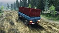 El trailer ODS-885 v2.2