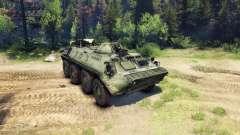 El BTR-70