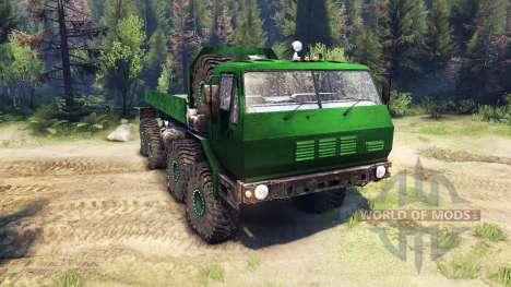 KrAZ-E v2.0 Verde para Spin Tires
