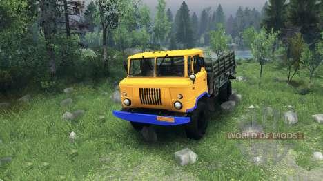 Un nuevo color para el GAZ-66 para Spin Tires