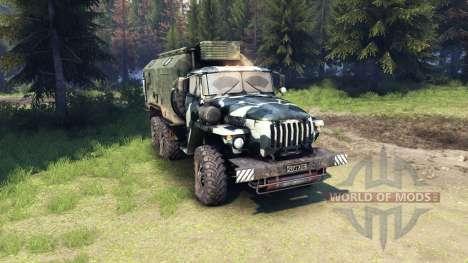 Ural-4320 camo v3 para Spin Tires
