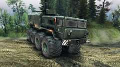 MAZ-535 Monstruo