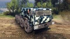 MAZ-535 de camuflaje v3