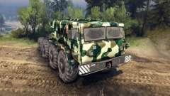 MAZ-535 de camuflaje v4