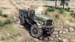 KrAZ-255 Monstruo