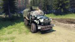 Ural-4320 camo v3