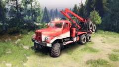KrAZ-255 en el color rojo