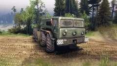 MAZ-535