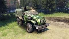 Ural-4320 camo v1
