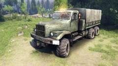 Nuevo motor de sonido KrAZ-255