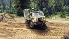 GAZ-66 kung para Spin Tires