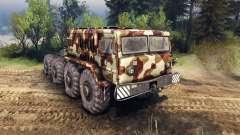 MAZ-535 de camuflaje v2