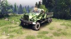 KrAZ-255 camo v1