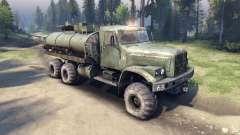 Verde tanque KrAZ-255 v2.0