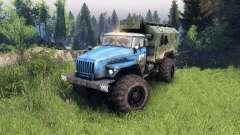 Ural-4320 PTS v1.5
