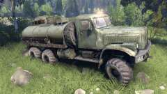 Verde tanque KrAZ-255