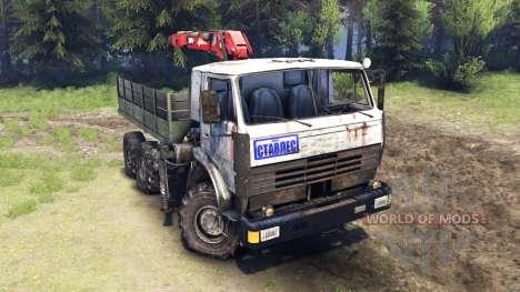 KamAZ-4311 para Spin Tires