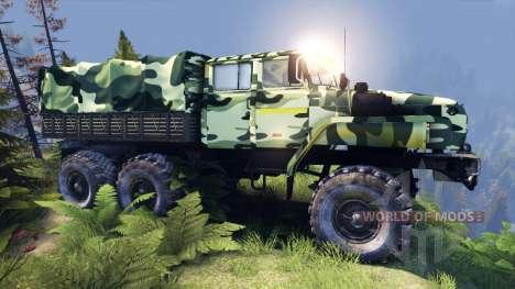 Ural-4320-41 camo para Spin Tires