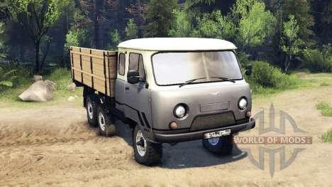 UAZ-DG para Spin Tires