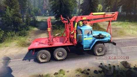 Rojo-azul para colorear en el Ural-4320 para Spin Tires
