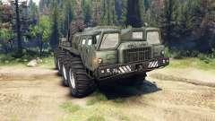 MAZ-7310 actualizado