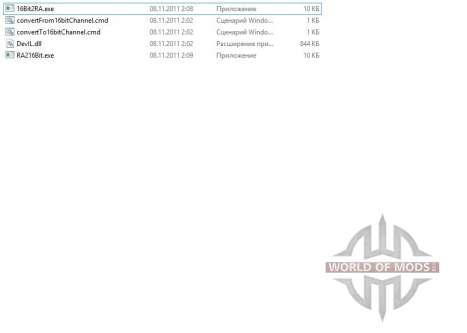 DEM Converter v1.1.2 para Farming Simulator 2013