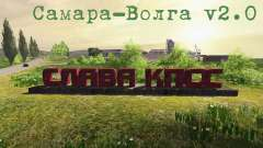 Ubicación Samara-Volga v2.0
