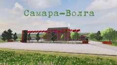 Ubicación Samara-Volga