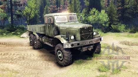 KrAZ-255 con cabina extendida para Spin Tires