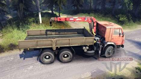 KamAZ 53212 para Spin Tires