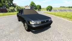 Toyota Chaser X81 1990