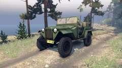 GAZ-67 B