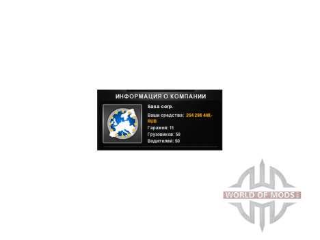 Rublo, la moneda v2.0 Final para Euro Truck Simulator 2