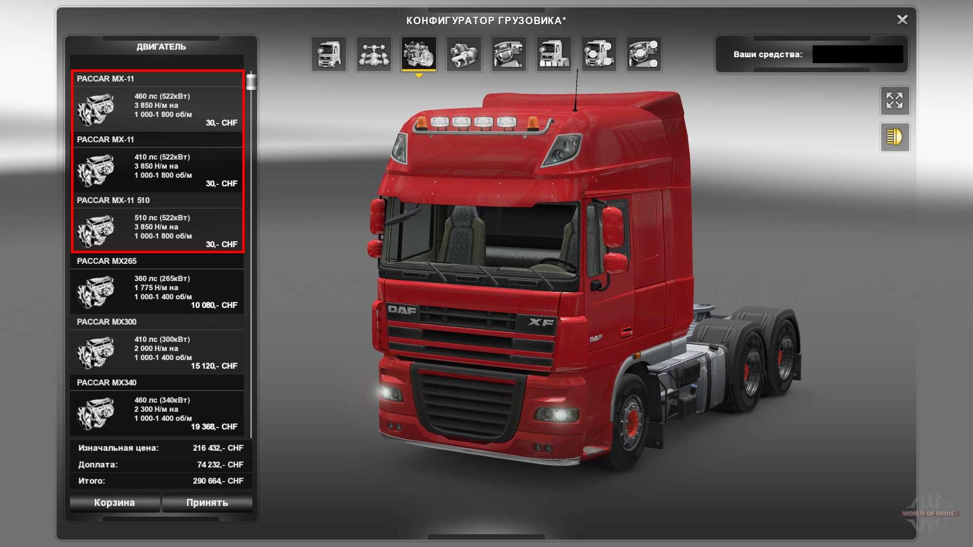 motores para camiones daf para euro truck simulator 2. Black Bedroom Furniture Sets. Home Design Ideas