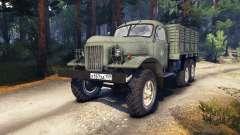ZIL-157 Macho