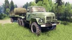 ЗиЛ-137 remolque tienda de campaña