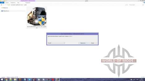 Parche 1.17.1 a 1.18.1.3 para Euro Truck Simulator 2