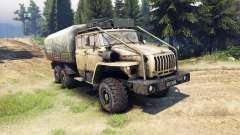 De los urales-4320-1982-40