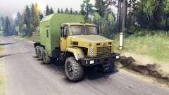 KrAZ-7140 amarillo