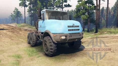 Ural-44202-59 para Spin Tires