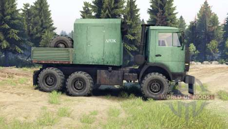 Katasi-5525 1994 para Spin Tires